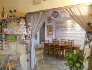 Salon de thé empreintes végétales à Issoire